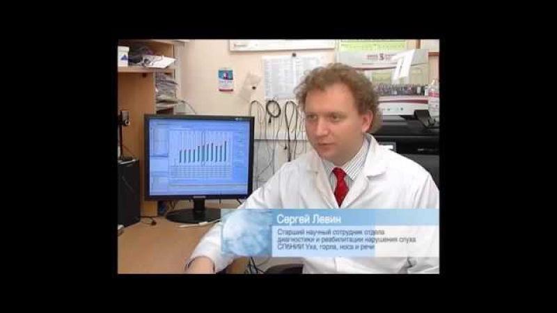 Стволовая имплантация в России в СПб НИИ ЛОР
