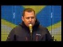 Віче Дніпро за Україну! 28.03.2015 Борис Філатов