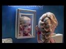Куклы Bratz Робоцып