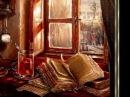 Вот опять окно Сл М Цветаевой исп И Сурина