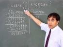 R1- 4 opérations arithmétiques - Prof. Romain François PELTIER