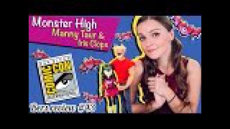 Manny Taur Iris Clops (Мэнни Таур и Айрис Клопс) Monster High, SDCC, BHN07