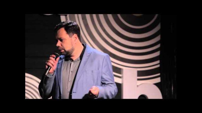 Humorlab Stand Up - Артем КОБЗАН - «Я не мачо»