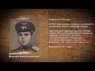 Юлия Тихомирова читает письмо Михаила Данилова