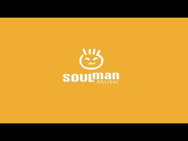 Cuartero German Brigante - La Samba [Soulman Music]