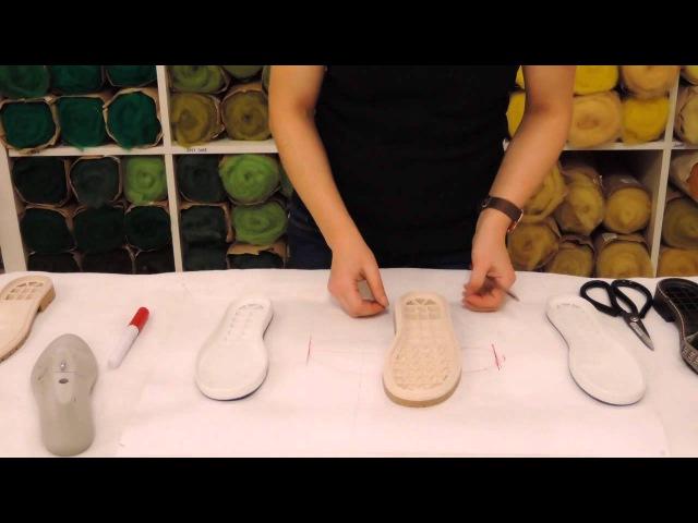 Марина Климчук как выбрать подошву для изготовления валяной обуви
