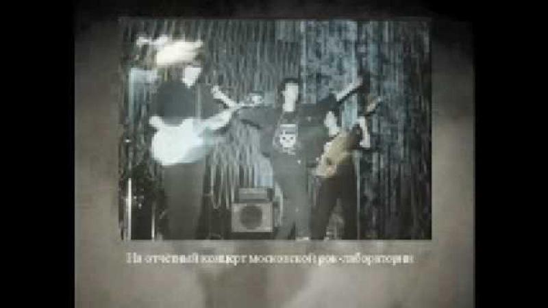 группа КИНО - Бездельник, Перемен (редкая запись)