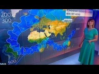Ученые: миллиард лет назад Сибирь располагалась на экваторе