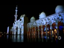 Светящаяся мечеть шейха Зайда в Абу-Даби. День ОАЭ