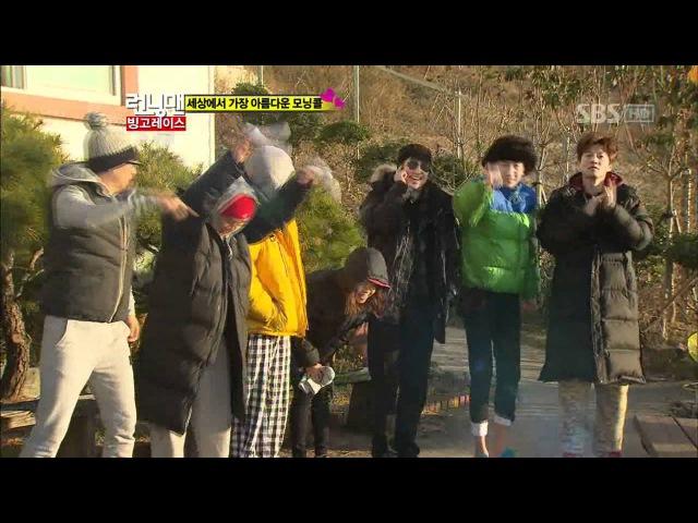 IU - You I Good day (아이유 - 너랑나 좋은날) @ SBS Running man 런닝맨 120115