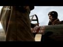 05. Воздушные асы войны - Охотники за нацистами