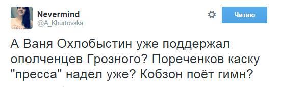 Глава Еврокомиссии считает Россию стратегической проблемой Евросоюза, но не теряет надежды - Цензор.НЕТ 864