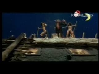 Филипп Киркоров - Песня чёрта (2002)