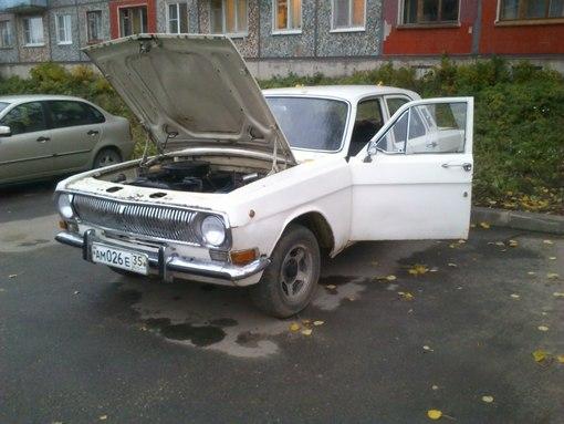 Продам Волгу, ГАЗ-24.