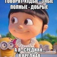 Анкета Марина Ситникова