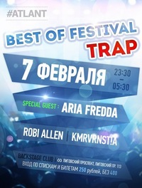7 ФЕВРАЛЯ * 23:30 * BEST OF FESTIVAL TRAP