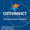 "ГБУК г. Москвы ""ТКС ""Оптимист"""