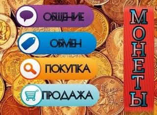украина 20 гривен 2004 год олимпиада