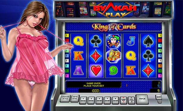 Бесплатная игра в автоматы Вулкан