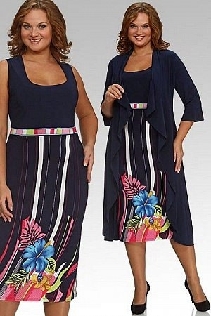 Нарядная Женская Одежда Интернет Магазин С Доставкой