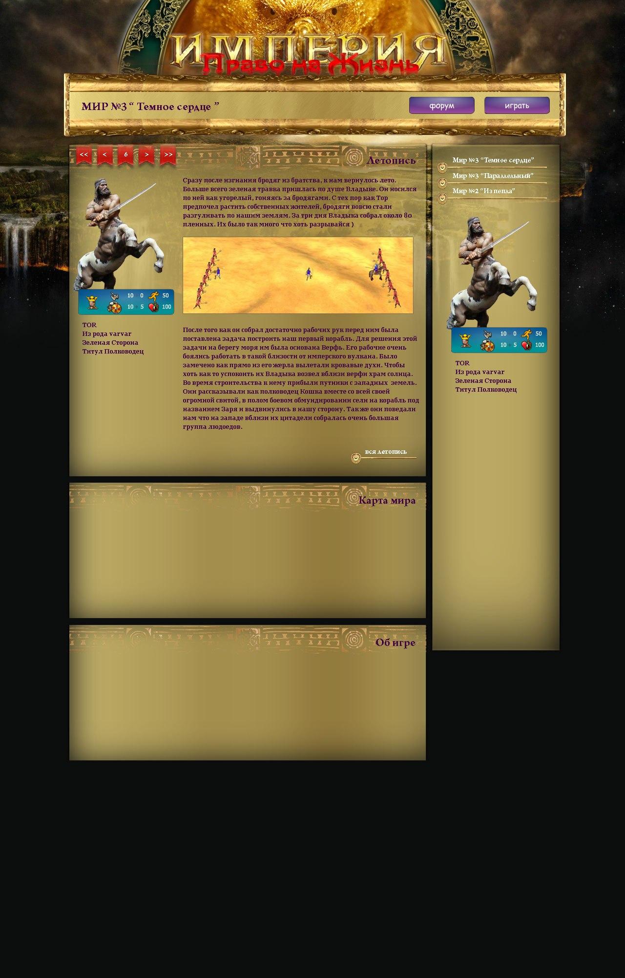 http://cs622416.vk.me/v622416704/4f90/kssrOgW-aI8.jpg
