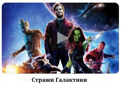 Фильмы новинки кино онлайн в hd 720