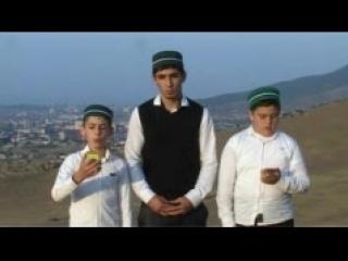 гр.Арафат-Сифаты