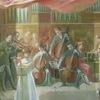 Клуб любителей классической музыки НГУ