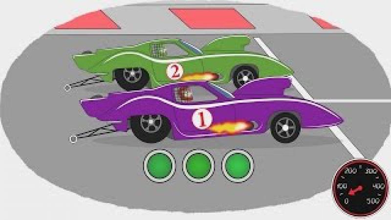 Мультик - Раскраска. Учим Цвета - Самые быстрые автомобили