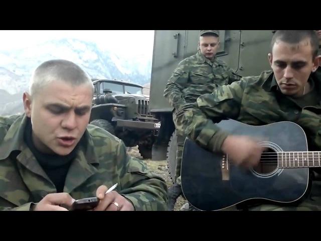 Ратмир Александров Твой звонок Сектор газа