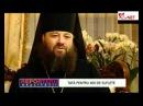 Părintele Mihail Jar Stareţul Mănăstirii Bănceni din Ucraina Tată pentru 400 de suflete