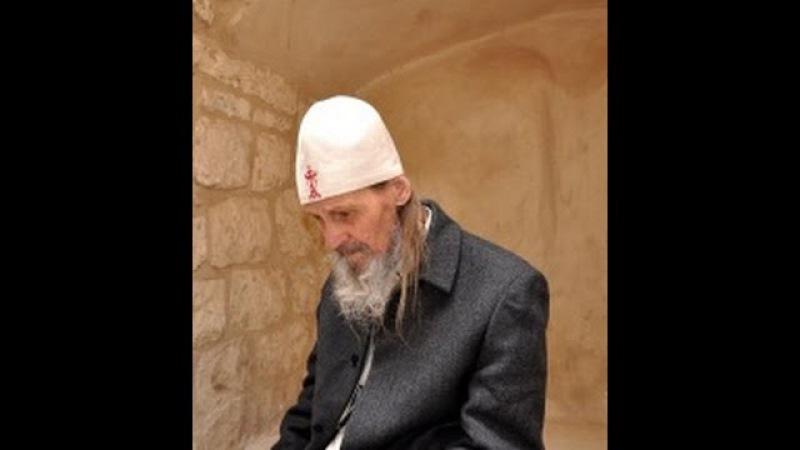 НОВОЕ: Беседа с монахом, старцем Ионой, учеником Св.Пр. Кукши Одесского