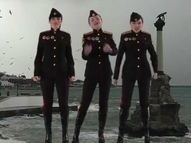 Клип группы Руссия Легендарный Севастополь