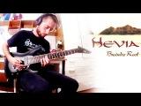 Hevia - Busindre Reel (Guitar Cover)