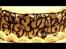 Украшение торта шоколадным орнаментом - Рецепт Бабушки Эммы