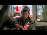 Киноляпы- Один дома (США, 1990).flv