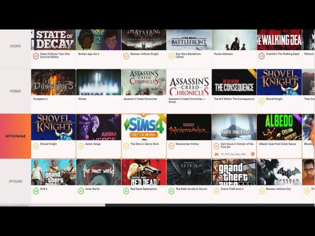 Мои ролики по BF: Hardline, CS: Go, FIFA 15 и Gta Online на GameDog