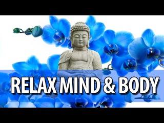 Relax Mind & Body - Расслабляющая музыка