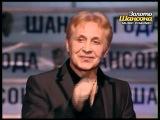 Владимир Харламов - Лучик света
