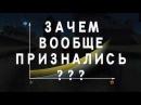 Танки Онлайн. Видеоблог ПЛЮС 1.