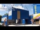 Модульные здания из блок контейнеров Containex