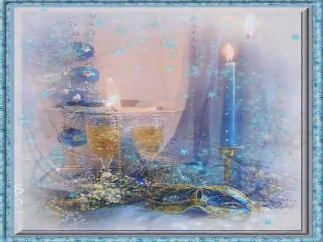 Т.Снежина Не буду скучать.wmv