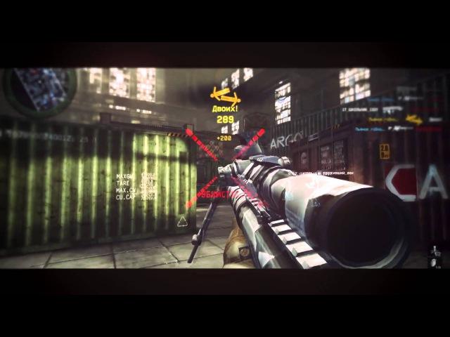 Warface. MiniFragMovie |RandomTeam|By 3loy.Skill