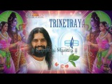 Om Namah Shivay From Popular Art of Living Bhajans by Rishi Nitya Pragya