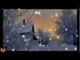 Нани Брегвадзе  Снегопад