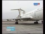Кузбасские приставы арестовали в аэропорту самолет