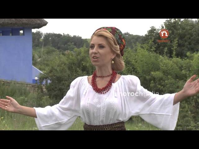 Olesea Olteanu Când eram la horă eu