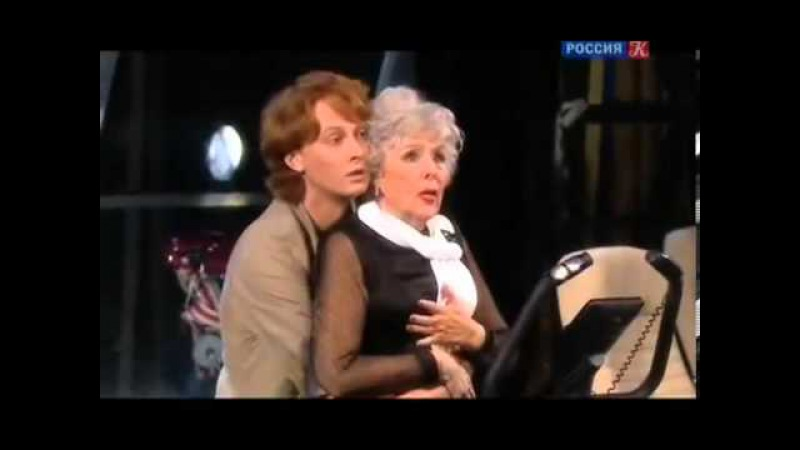 Роман Виктюк. Реквием по Радамесу (2013)