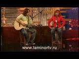 Лариса Брохман (группа Мультики ) и Тимур Ведерников ( Г...
