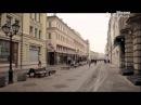 Нераскрытые тайны Никольская улица